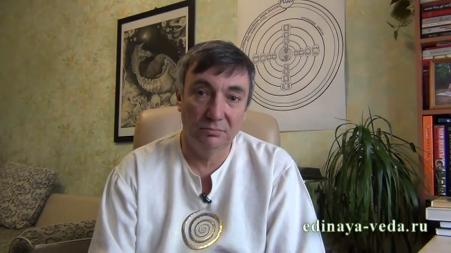 Юрий Гомонов: Культ Млечного пути, третья лекция