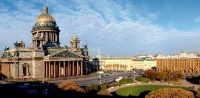 Изгнанные из Рая или возвращение памяти: Земля обетованная - наш Петербург?!