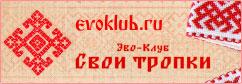 Живой эфир на ВЕДЫ РА - Возрождённая традиция. Писанка