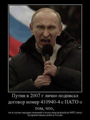 Ветеран ГРУ И.И. Паринов: «Путин — самый крупный проект западных спецслужб»