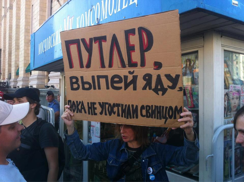 """""""Россия должна выполнить все положения минских договоренностей, альтернативы у нее нет"""", - Порошенко - Цензор.НЕТ 5917"""
