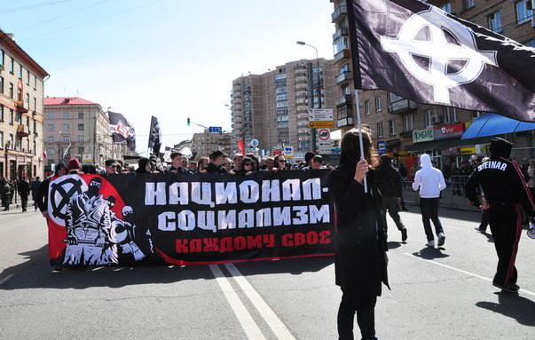 Русский национальный социализм.