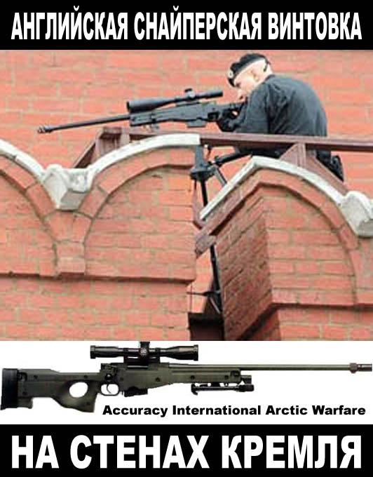Украинские воины были вынуждены открыть ответный огонь в районе Луганского, - пресс-центр АТО - Цензор.НЕТ 9169