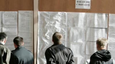 Ксенофобам запретят занимать государственные должности