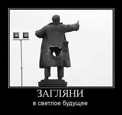 Плоды Ленинской нац.политики – этническая война против русских (3 часть)