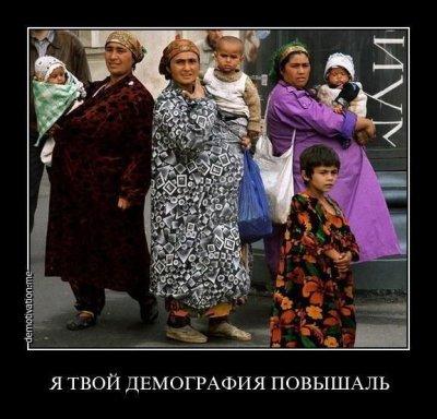 Евразийство – это выкармливание антирусских режимов Центральной Азии евреями в Кремле