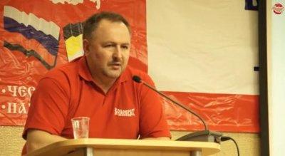 Выступление Романа Ключника на форуме «Государственный патриотизм: программа действий»