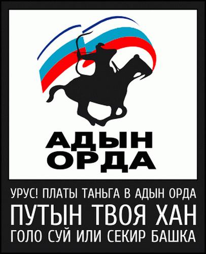 МИД опротестовал денонсацию соглашений по ЧФ и напомнил России о Венской конвенции - Цензор.НЕТ 4215