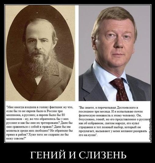 сам, как израильтяне относятся к русским сынок, как начал