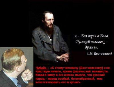 Причина преображения Ф.М. Достоевского из либерала в роднолюба и воинствующего славянофила