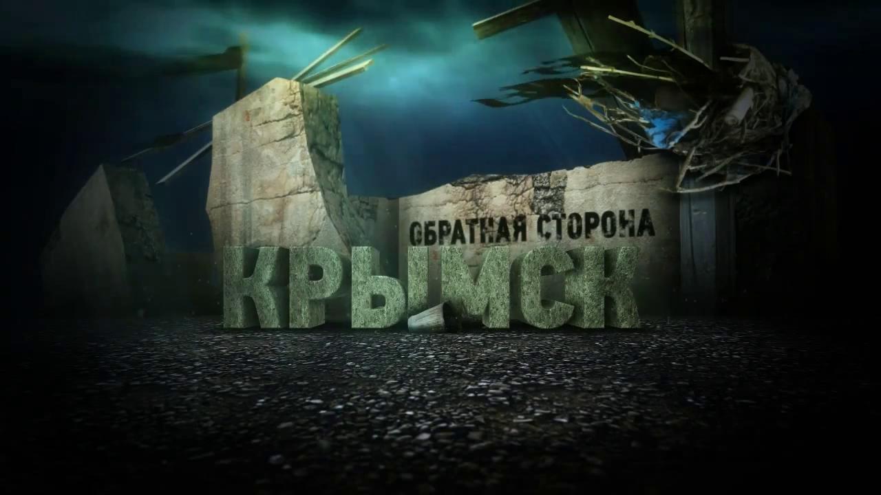 Губка боб в 3d смотреть онлайн на русском фильм