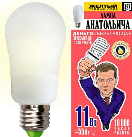 Лопнула энергосберегающая лампа