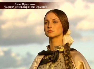 Анна Ярославна - королева Франции, которая научила французов мыться