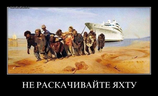 205 лет минфину: