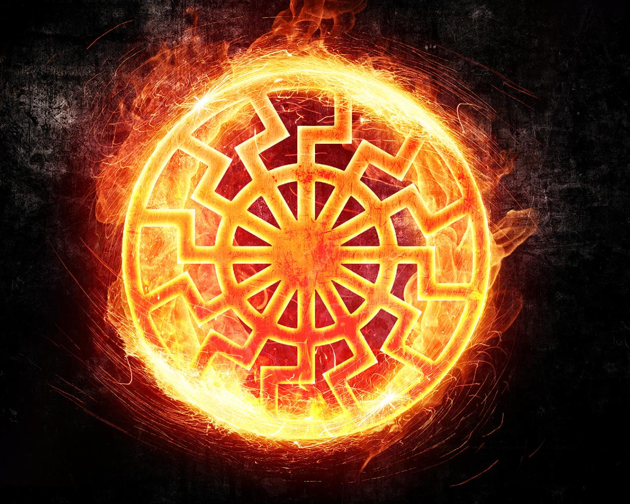перперикон - древний культ солнца