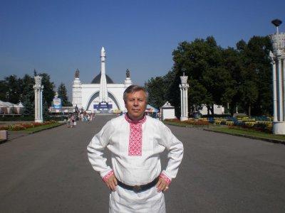 Миссия Русских в России и Мире
