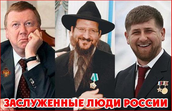 Казахстана Павлодар, как израильтяне относятся к русским дешевый старинный антикварный