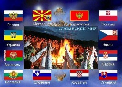 Выступление С.И. Костяна на Президиуме Международного Славянского Совета, г. Киев, 19 октября 2013г.