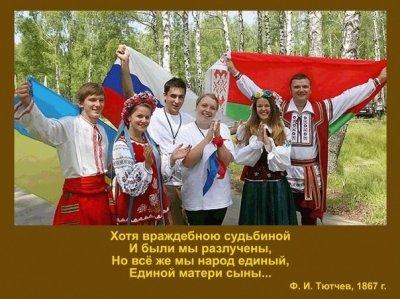 Поздравляю с Днем Нашего Единства!