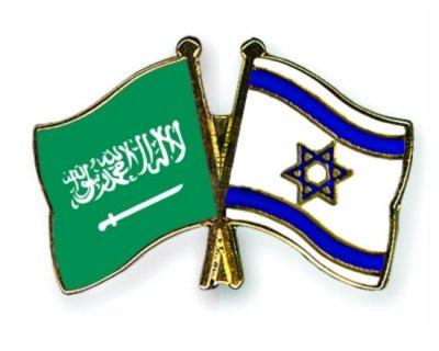 Саудовский Израиль
