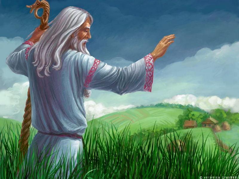 Славяне - Дети Богов ...