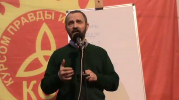Сергей Данилов в Днепропетровске
