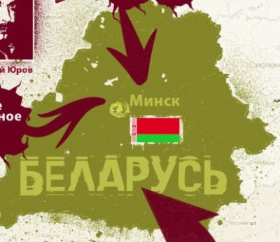 Кто и где готовит «оранжевый» Майдан для Белоруссии