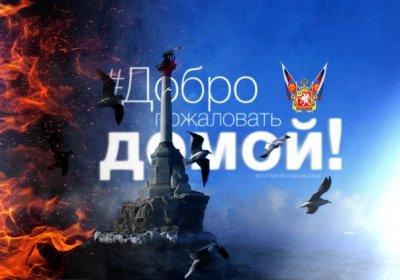 «Возвращение Сериал Смотреть Онлайн Русский Сериал» — 2013