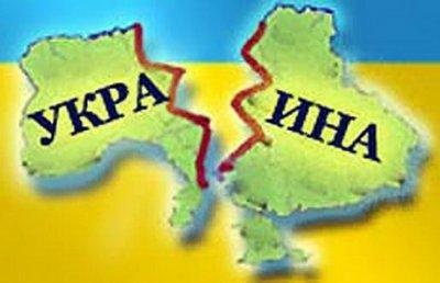 Геополитическая битва за Украину продолжается
