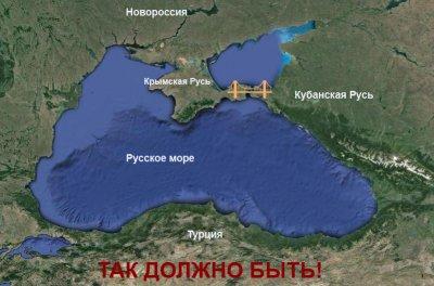 Крымский ключ к Русскому Миру: твердая воля и мягкая сила