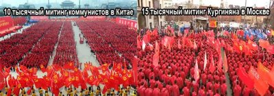 Кургинян предвестник диктатуры в России по китайскому варианту