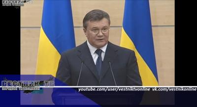 Пресс-конференция Виктора Януковича в Ростове-на-Дону 11.03.2014