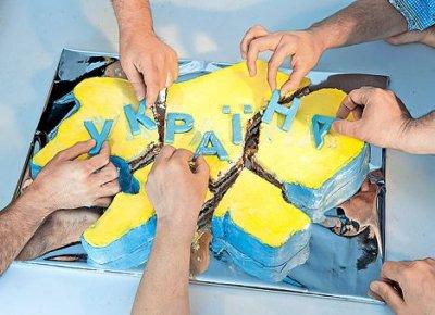 Глобальный аукцион: Свобода украинского народа
