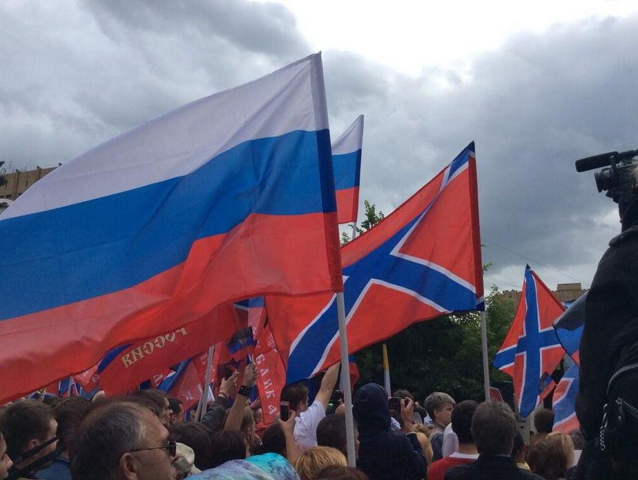 Картинки россия новороссия русская земля