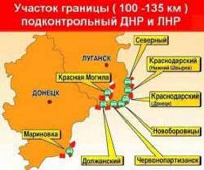 Оперативная фронтовая сводка из Новороссии на 08.06.2014