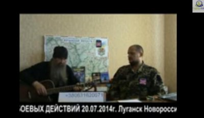 Боевой дух батальона спецназа Леший. Луганск. (20.07.14)