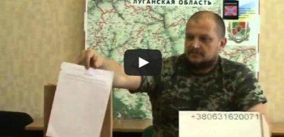 Позывной Ведун: найдена Киевская лицензия на убийство