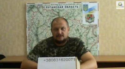 Приглашаем на работу в спец.батальон Леший, Новороссия (много вакансий)
