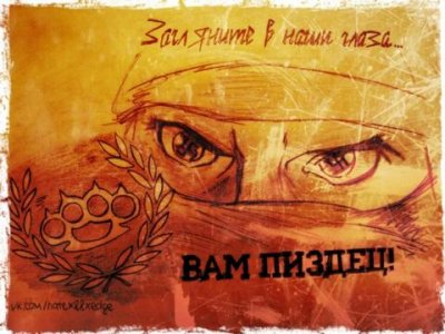 Русский майдановец отвечает на вопросы