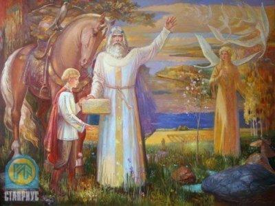 Человек со стороны: Позитивные стороны заповедей Славяно-Арийских Вед