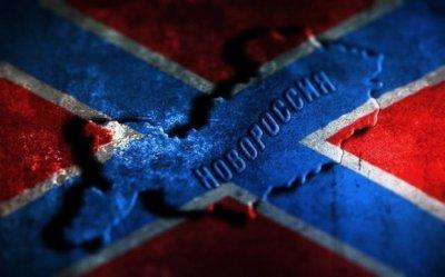 Общие потери карателей на Донбассе на 29 июля 2014 г.