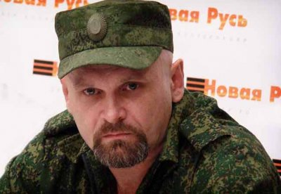 Катастрофа киевской хунты
