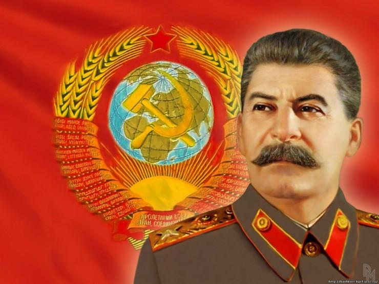 какое имя сталина по настоящему