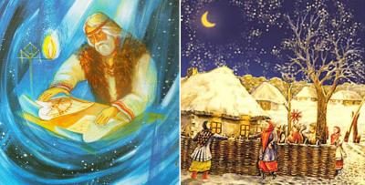 Поздравляю с Колядой и Щедрецом - Родными, незабытыми Праздниками!