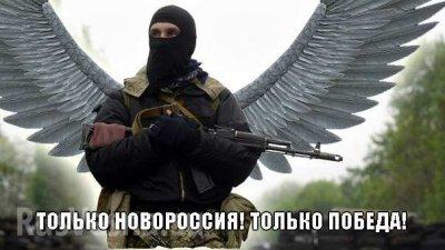 Андрей Антонов: ДОНБАССЕЦ