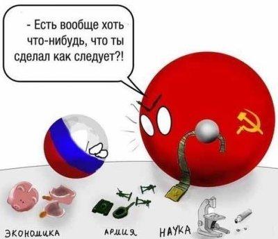 Россия в эпицентре кризиса власти