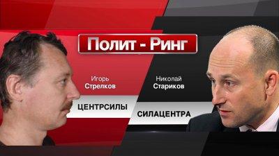Тройная непорядочность защитника власти олигархов Н.Старикова
