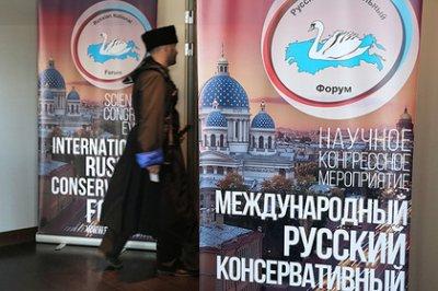 Роман Ключник: По поводу  международного форума консервативных сил в Петербурге