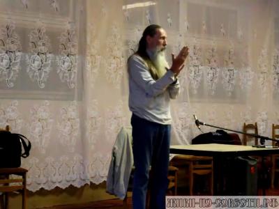 Трехлебов А.В: Как работать с биополем, эфирным и астральным зрением