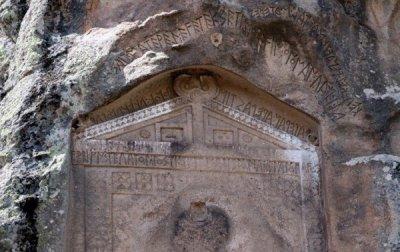 Мегалитические сооружения во Фригии, или Славянский след